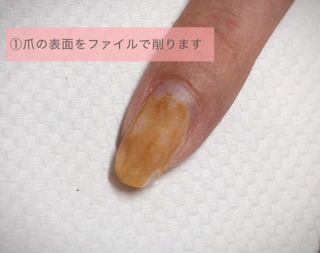 ジェルネイルを削る直前の爪