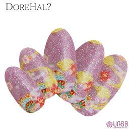 【DOREHAL】花手毬 ネイルシール 成人式 簡単 貼るだけ【ドレハル】